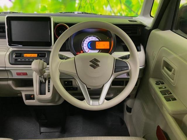ハイブリッドX デュアルカメラブレーキサポート/ルーフレール 盗難防止装置 アイドリングストップ シートヒーター(4枚目)