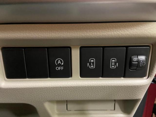 ハイブリッドX デュアルカメラブレーキサポート/ルーフレール 盗難防止装置 アイドリングストップ シートヒーター(9枚目)