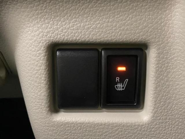 ハイブリッドX デュアルカメラブレーキサポート/ルーフレール 盗難防止装置 アイドリングストップ シートヒーター(12枚目)