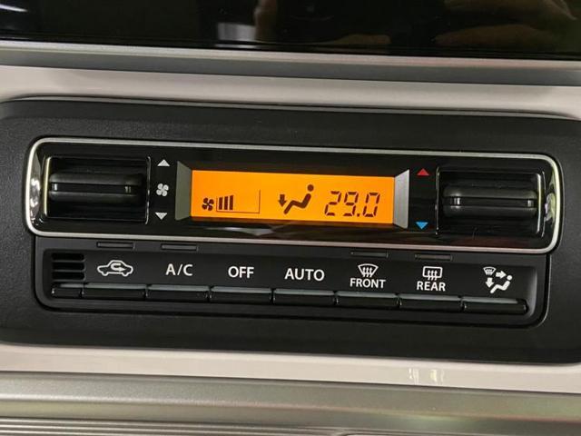 ハイブリッドX デュアルカメラブレーキサポート/ルーフレール 盗難防止装置 アイドリングストップ シートヒーター(18枚目)
