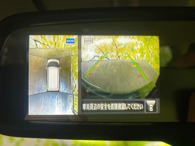 ハイウェイスターX ハンズフリースライドドア 快適パックA 衝突被害軽減システム 全周囲カメラ LEDヘッドランプ 禁煙車 レーンアシスト 片側電動スライド 盗難防止装置 オートマチックハイビーム オートライト(9枚目)