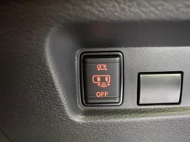 ハイウェイスターX ハンズフリースライドドア 快適パックA 衝突被害軽減システム 全周囲カメラ LEDヘッドランプ 禁煙車 レーンアシスト 片側電動スライド 盗難防止装置 オートマチックハイビーム オートライト(11枚目)