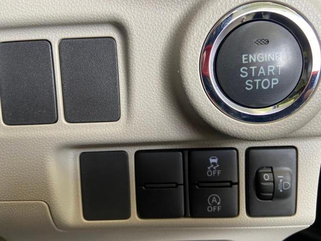 X プッシュスタート/オートエアコン 禁煙車 盗難防止装置 アイドリングストップ オートライト(9枚目)