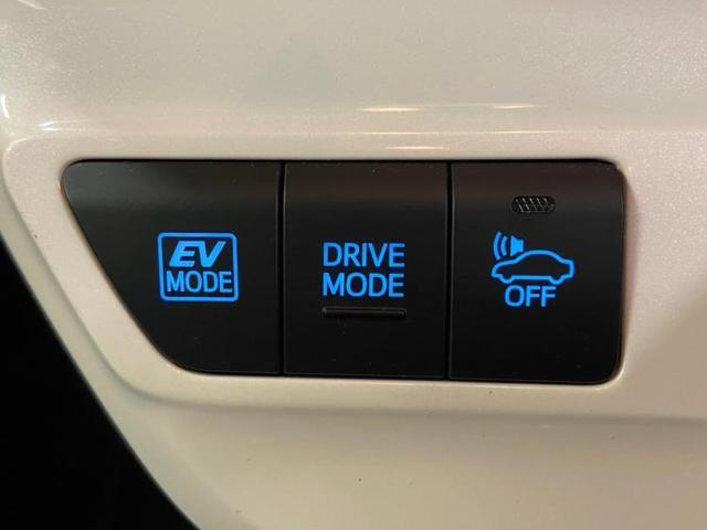 S 純正 7インチ HDDナビ/ヘッドランプ LED/ETC/アイドリングストップ/TV/エアバッグ 運転席/エアバッグ 助手席/アルミホイール/パワーウインドウ/キーレスエントリー/オートエアコン(17枚目)