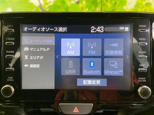 G セーフティ/8インチディスプレイ/LED(9枚目)