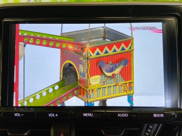 G LEDエディション 純正ナビ9インチ/フルエアロ/ETC アダプティブクルーズコントロール バックカメラ LEDヘッドランプ ワンオーナー メモリーナビ DVD再生 ドラレコ レーンアシスト Bluetooth(9枚目)