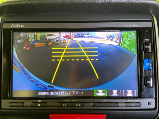 G・Lパッケージ 純正 7インチ メモリーナビ/ETC/EBD付ABS/横滑り防止装置/アイドリングストップ/TV/エアバッグ 運転席/エアバッグ 助手席/パワーウインドウ/キーレスエントリー/オートエアコン 記録簿(11枚目)