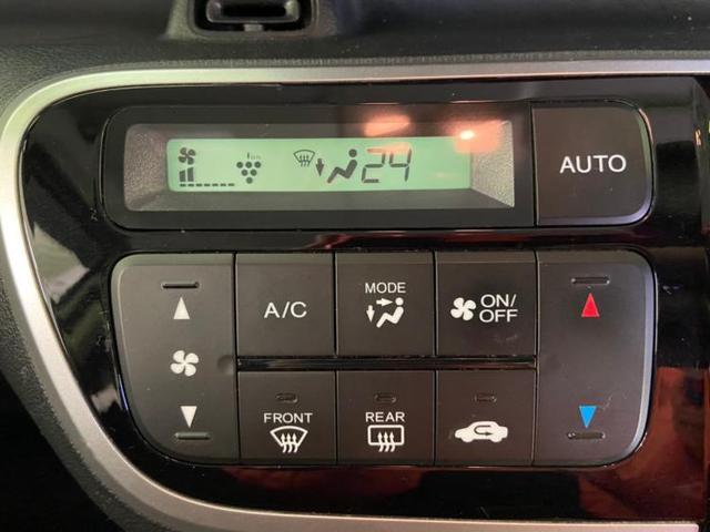 G・Lパッケージ 純正 7インチ メモリーナビ/ETC/EBD付ABS/横滑り防止装置/アイドリングストップ/TV/エアバッグ 運転席/エアバッグ 助手席/パワーウインドウ/キーレスエントリー/オートエアコン 記録簿(18枚目)