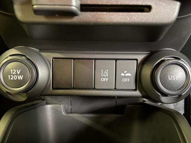 ハイブリッドMG 純正 メモリーナビ/EBD付ABS/横滑り防止装置/アイドリングストップ/TV/エアバッグ 運転席/エアバッグ 助手席/アルミホイール/パワーウインドウ/キーレスエントリー/シートヒーター 前席(14枚目)