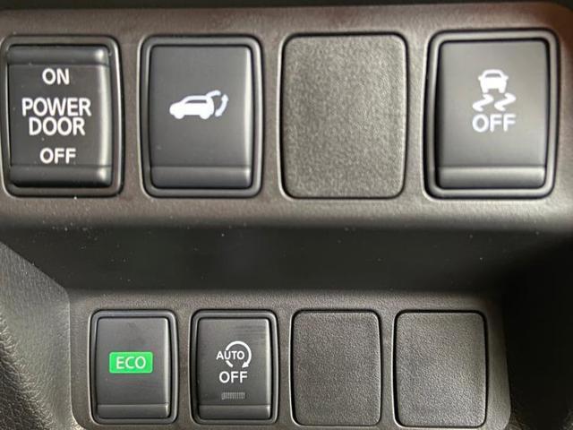 20Xi 社外 7インチ メモリーナビ/シート フルレザー/車線逸脱防止支援システム/パーキングアシスト バックガイド/電動バックドア/ヘッドランプ LED/ETC/EBD付ABS/横滑り防止装置 革シート(12枚目)