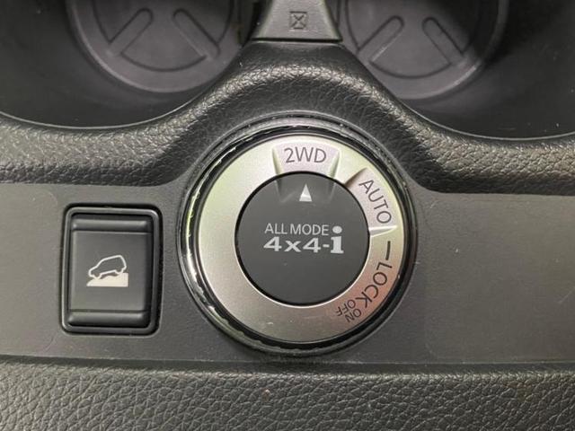 20Xi 社外 7インチ メモリーナビ/シート フルレザー/車線逸脱防止支援システム/パーキングアシスト バックガイド/電動バックドア/ヘッドランプ LED/ETC/EBD付ABS/横滑り防止装置 革シート(15枚目)