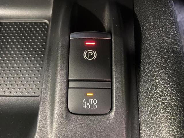 20Xi 社外 7インチ メモリーナビ/シート フルレザー/車線逸脱防止支援システム/パーキングアシスト バックガイド/電動バックドア/ヘッドランプ LED/ETC/EBD付ABS/横滑り防止装置 革シート(16枚目)
