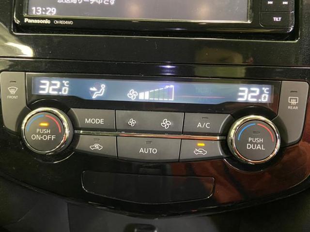 20Xi 社外 7インチ メモリーナビ/シート フルレザー/車線逸脱防止支援システム/パーキングアシスト バックガイド/電動バックドア/ヘッドランプ LED/ETC/EBD付ABS/横滑り防止装置 革シート(18枚目)