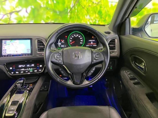 ハイブリッドRS・ホンダセンシング 純正 8インチ メモリーナビ/ヘッドランプ LED/ETC/EBD付ABS/横滑り防止装置/アイドリングストップ/TV/エアバッグ 運転席/エアバッグ 助手席/アルミホイール/パワーウインドウ(4枚目)