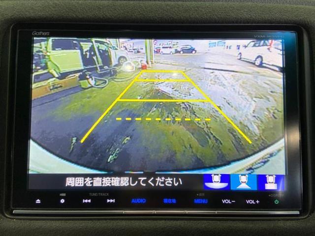 ハイブリッドRS・ホンダセンシング 純正 8インチ メモリーナビ/ヘッドランプ LED/ETC/EBD付ABS/横滑り防止装置/アイドリングストップ/TV/エアバッグ 運転席/エアバッグ 助手席/アルミホイール/パワーウインドウ(11枚目)