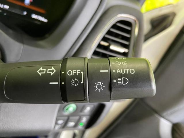 ハイブリッドRS・ホンダセンシング 純正 8インチ メモリーナビ/ヘッドランプ LED/ETC/EBD付ABS/横滑り防止装置/アイドリングストップ/TV/エアバッグ 運転席/エアバッグ 助手席/アルミホイール/パワーウインドウ(15枚目)