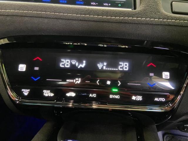 ハイブリッドRS・ホンダセンシング 純正 8インチ メモリーナビ/ヘッドランプ LED/ETC/EBD付ABS/横滑り防止装置/アイドリングストップ/TV/エアバッグ 運転席/エアバッグ 助手席/アルミホイール/パワーウインドウ(18枚目)