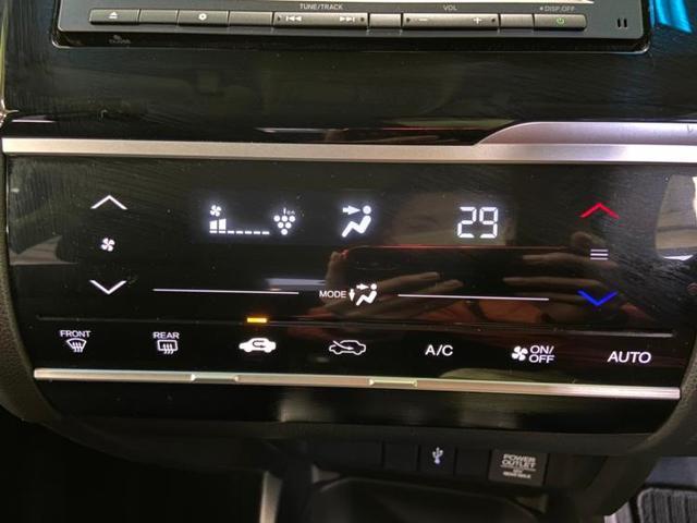 13G・Sホンダセンシング 純正 7インチ メモリーナビ/ヘッドランプ LED/ETC/EBD付ABS/エアバッグ 運転席/エアバッグ 助手席/アルミホイール/キーレスエントリー/オートエアコン/パワーステアリング ワンオーナー(18枚目)