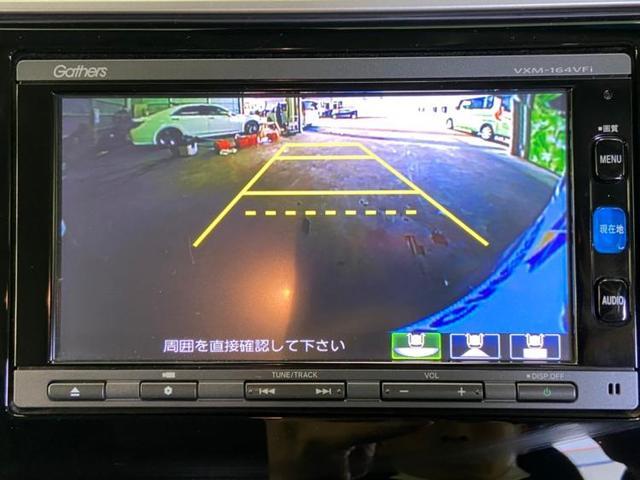 13G・Lパッケージ 純正 7インチ メモリーナビ/ヘッドランプ HID/ETC/EBD付ABS/横滑り防止装置/アイドリングストップ/TV/エアバッグ 運転席/エアバッグ 助手席/アルミホイール/パワーウインドウ 記録簿(11枚目)