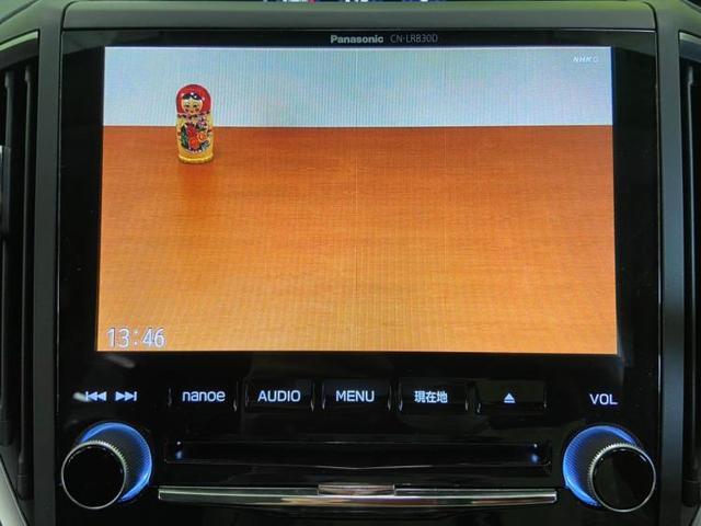 1.6i-LアイサイトSスタイル 純正 8インチ メモリーナビ/車線逸脱防止支援システム/パーキングアシスト バックガイド/ヘッドランプ LED/ETC/EBD付ABS/横滑り防止装置/アイドリングストップ/TV LEDヘッドランプ(9枚目)