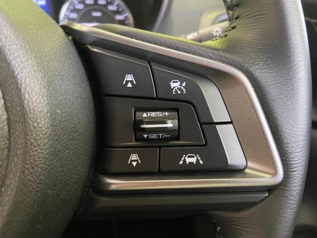 1.6i-LアイサイトSスタイル 純正 8インチ メモリーナビ/車線逸脱防止支援システム/パーキングアシスト バックガイド/ヘッドランプ LED/ETC/EBD付ABS/横滑り防止装置/アイドリングストップ/TV LEDヘッドランプ(14枚目)