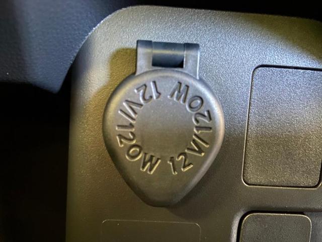 LスペシャルリミテッドSA3 パノラマカメラ/オートエアコン 登録/届出済未使用車 レーンアシスト アイドリングストップ オートマチックハイビーム オートライト(14枚目)