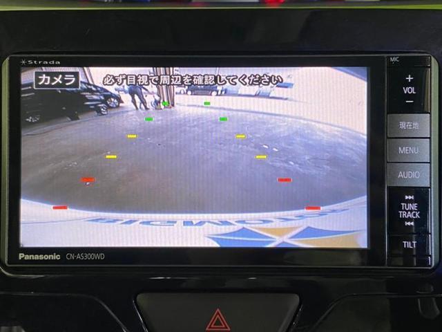 カスタムXトップエディションSA2 社外 7インチ メモリーナビ/電動スライドドア/パーキングアシスト バックガイド/ヘッドランプ LED/ETC/EBD付ABS/横滑り防止装置/アイドリングストップ/バックモニター/TV バックカメラ(11枚目)