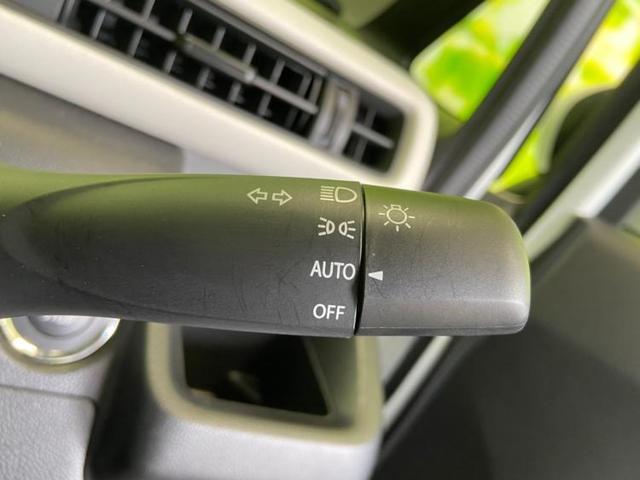 FX セーフティサポート/プッシュスタート/EBD付ABS/横滑り防止装置/アイドリングストップ/エアバッグ 運転席/エアバッグ 助手席/パワーウインドウ/キーレスエントリー/オートエアコン 盗難防止装置(12枚目)