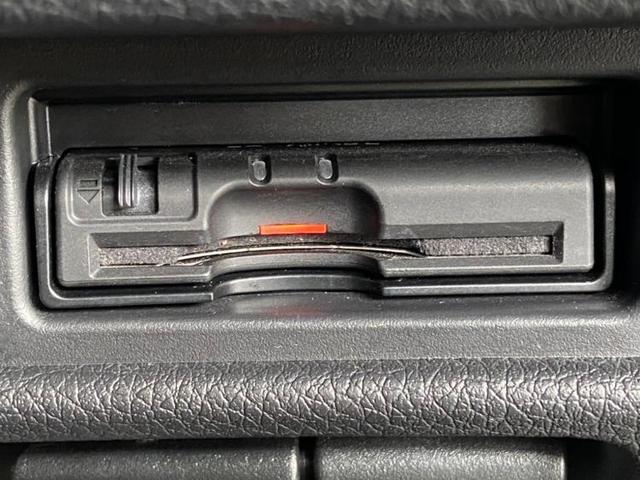 20XブラックエクストリーマーXエマブレパッケ 純正 8インチ メモリーナビ/フリップダウンモニター 純正 11.5インチ/ヘッドランプ LED/ETC/EBD付ABS/横滑り防止装置/アイドリングストップ/TV/ルーフレール バックカメラ 4WD(17枚目)