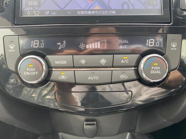 20XブラックエクストリーマーXエマブレパッケ 純正 8インチ メモリーナビ/フリップダウンモニター 純正 11.5インチ/ヘッドランプ LED/ETC/EBD付ABS/横滑り防止装置/アイドリングストップ/TV/ルーフレール バックカメラ 4WD(18枚目)