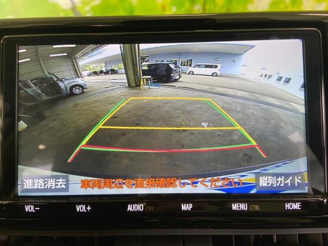 G 純正9インチナビ/純正 9インチ メモリーナビ/車線逸脱防止支援システム/全方位モニター/電動バックドア/ヘッドランプ LED/Bluetooth接続/ETC/ABS/横滑り防止装置 全周囲カメラ(11枚目)