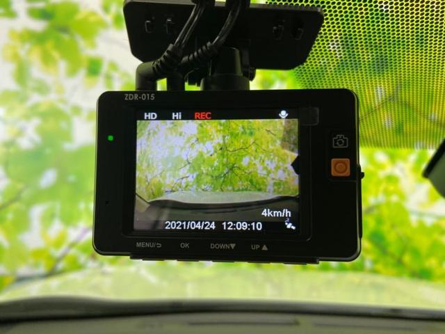 G 純正9インチナビ/純正 9インチ メモリーナビ/車線逸脱防止支援システム/全方位モニター/電動バックドア/ヘッドランプ LED/Bluetooth接続/ETC/ABS/横滑り防止装置 全周囲カメラ(17枚目)