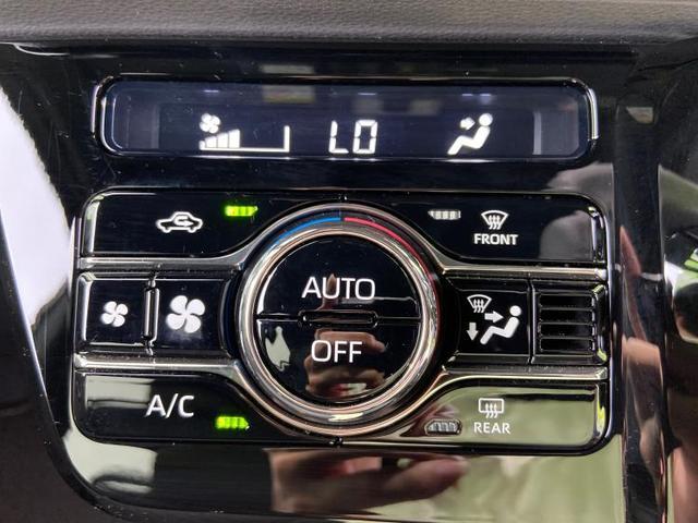 カスタムXセレクション 両側パワースライド/LEDヘッドライト 衝突被害軽減システム 登録/届出済未使用車 両側電動スライド LEDヘッドランプ レーンアシスト 盗難防止装置 アイドリングストップ シートヒーター(17枚目)