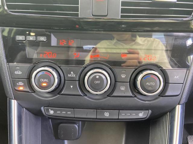 20S Lパッケージ 純正 7インチ HDDナビ/シート フルレザー/パーキングアシスト バックガイド/ヘッドランプ HID/ETC/アイドリングストップ/サイドモニター 革シート バックカメラ オートクルーズコントロール(18枚目)