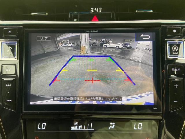エレガンス 社外 9インチ メモリーナビ/サンルーフ/シート ハーフレザー/ヘッドランプ LED/ETC/EBD付ABS/横滑り防止装置/アイドリングストップ/TV/エアバッグ 運転席/エアバッグ 助手席 記録簿(12枚目)