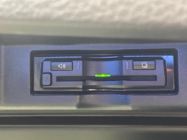 エレガンス 社外 9インチ メモリーナビ/サンルーフ/シート ハーフレザー/ヘッドランプ LED/ETC/EBD付ABS/横滑り防止装置/アイドリングストップ/TV/エアバッグ 運転席/エアバッグ 助手席 記録簿(16枚目)