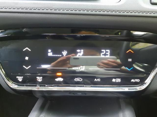 G・ホンダセンシング 社外7インチメモリーナビ/スマートキー/プッシュスタート バックカメラ ワンオーナー ETC Bluetooth アイドリングストップ オートライト(17枚目)