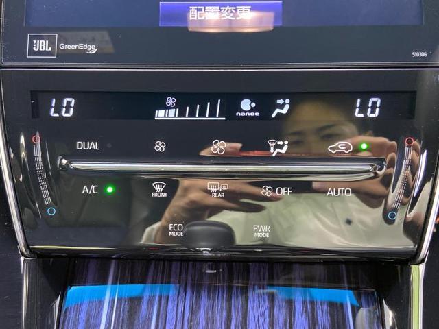 プログレススタイルブルーイッシュ 純正9インチナビ/全方位モニター/JBLサウンドシステム バックカメラ LEDヘッドランプ DVD再生 レーンアシスト パークアシスト Bluetooth 盗難防止装置 アイドリングストップ(18枚目)