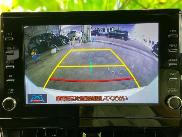 ハイブリッドG Z 純正9インチナビ/ETC/バックモニター バックカメラ LEDヘッドランプ ワンオーナー 禁煙車 メモリーナビ レーンアシスト Bluetooth 盗難防止装置 アイドリングストップ オートライト(11枚目)
