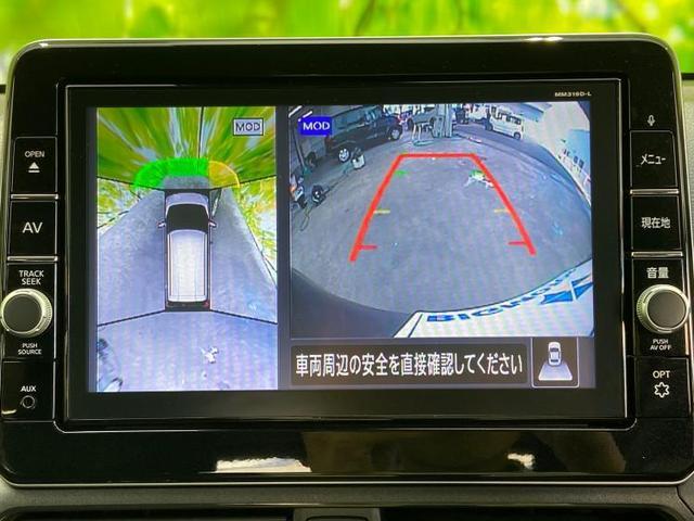 ハイウェイスターXプロパイロットエディション 車線逸脱防止支援システム/パーキングアシスト バックガイド/全方位モニター/ヘッドランプ LED/EBD付ABS/横滑り防止装置/アイドリングストップ/フロントモニター/サイドモニター バックカメラ(11枚目)