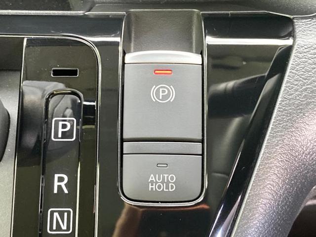 ハイウェイスターXプロパイロットエディション 車線逸脱防止支援システム/パーキングアシスト バックガイド/全方位モニター/ヘッドランプ LED/EBD付ABS/横滑り防止装置/アイドリングストップ/フロントモニター/サイドモニター バックカメラ(16枚目)
