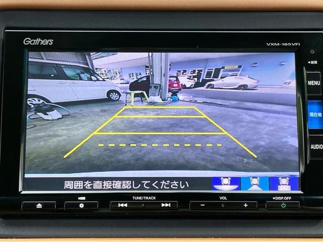 ハイブリッドZ・ホンダセンシング 純正7インチナビ/ETC/バックモニター/シートヒーター(10枚目)