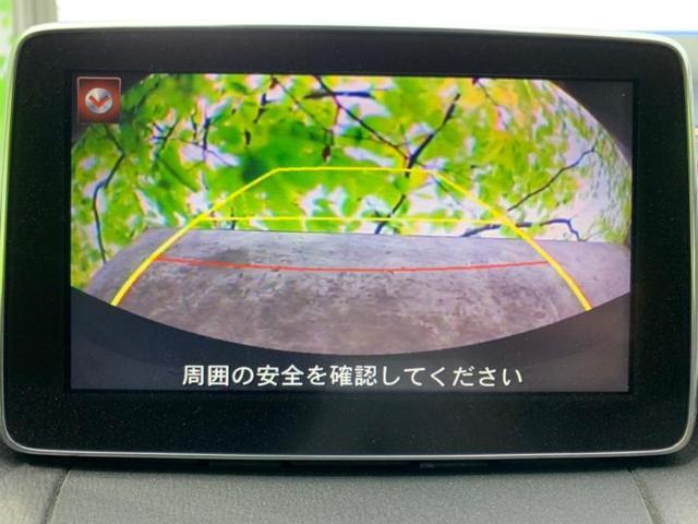 13S 純正 7インチ メモリーナビ/車線逸脱防止支援システム/パーキングアシスト バックガイド/ヘッドランプ LED/Bluetooth接続/ETC/EBD付ABS/アイドリングストップ バックカメラ(10枚目)