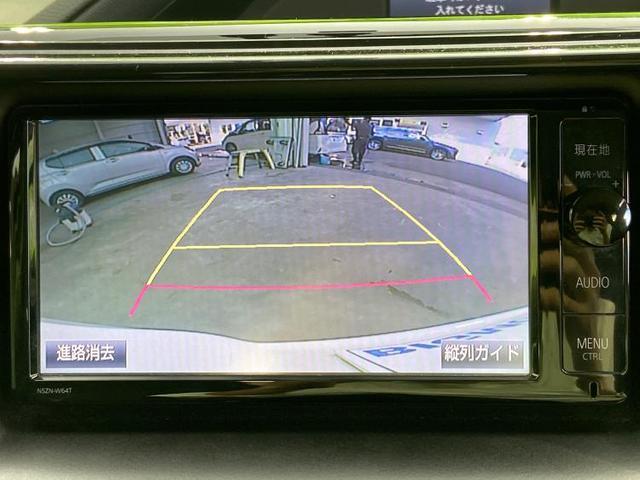 ハイブリッドX 純正 7インチ メモリーナビ/両側電動スライドドア/ヘッドランプ LED/ETC/EBD付ABS/横滑り防止装置/アイドリングストップ/クルーズコントロール/TV/エアバッグ 運転席 記録簿(11枚目)