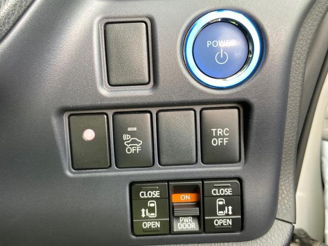 ハイブリッドX 純正 7インチ メモリーナビ/両側電動スライドドア/ヘッドランプ LED/ETC/EBD付ABS/横滑り防止装置/アイドリングストップ/クルーズコントロール/TV/エアバッグ 運転席 記録簿(12枚目)