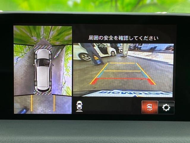 XD Lパッケージ 純正 HDDナビ/シート フルレザー/車線逸脱防止支援システム/パーキングアシスト バックガイド/電動バックドア/ヘッドランプ LED/ETC/EBD付ABS/横滑り防止装置 革シート バックカメラ(11枚目)
