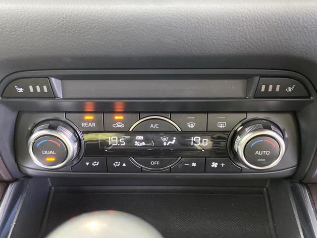 XD Lパッケージ 純正 HDDナビ/シート フルレザー/車線逸脱防止支援システム/パーキングアシスト バックガイド/電動バックドア/ヘッドランプ LED/ETC/EBD付ABS/横滑り防止装置 革シート バックカメラ(18枚目)