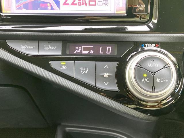 Xアーバン 純正 7インチ メモリーナビ/プリクラッシュセーフティ/車線逸脱防止支援システム/パーキングアシスト バックガイド/ドライブレコーダー 前後/ヘッドランプ LED/Bluetooth接続 バックカメラ(18枚目)
