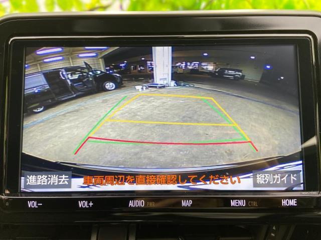 S LEDパッケージ 純正 9インチ メモリーナビ/車線逸脱防止支援システム/ヘッドランプ LED/ETC/EBD付ABS/横滑り防止装置/アイドリングストップ/TV/エアバッグ 運転席/エアバッグ 助手席 ワンオーナー(11枚目)