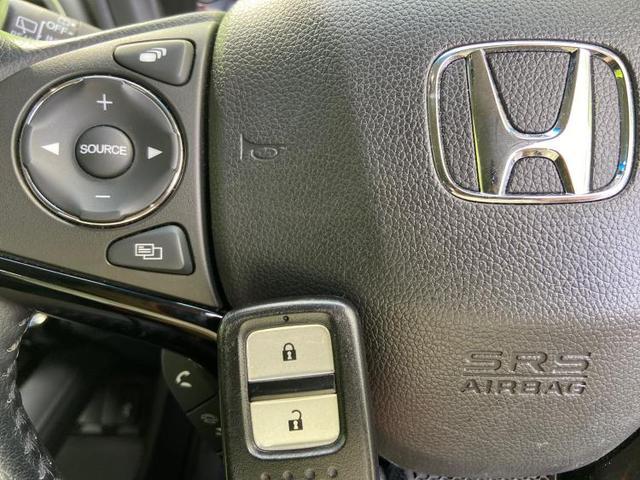 HV X・ホンダセンシングブリリアントスタイルEd 車線逸脱防止支援システム/ヘッドランプ LED/EBD付ABS/横滑り防止装置/アイドリングストップ/ルーフレール/エアバッグ 運転席/エアバッグ 助手席/エアバッグ サイド/パワーウインドウ(13枚目)